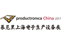 JBC exhibits at productronica China 2017
