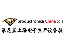 JBC exhibits at productronica China 2018