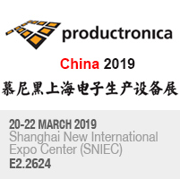 JBC exhibits at Productronica China 2019